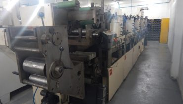 Nilpeter B200 - Used Flexo Printing Presses and Used Flexographic Equipment