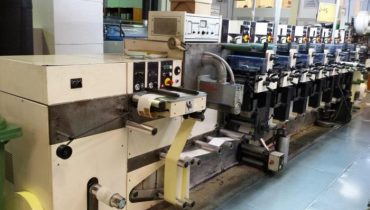 Nilpeter F2400 - Used Flexo Printing Presses and Used Flexographic Equipment