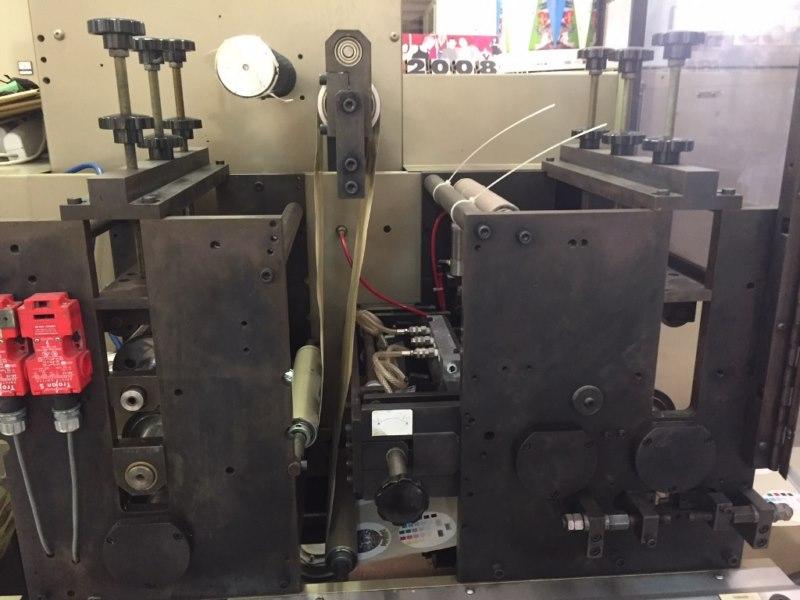 Aquaflex 250 - Used Flexo Printing Presses and Used Flexographic Equipment-4