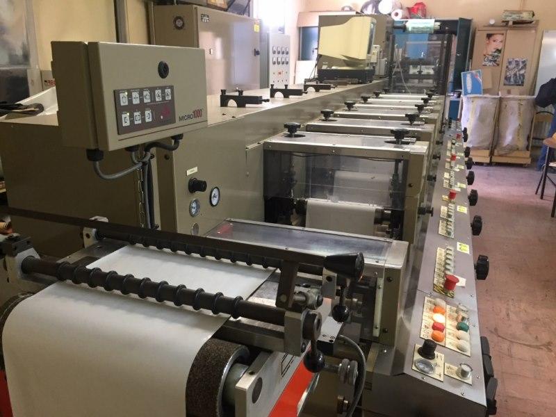 Aquaflex 250 - Used Flexo Printing Presses and Used Flexographic Equipment-14