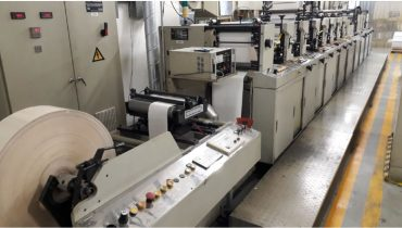 Ekofa JH1300 - Used Flexo Printing Presses and Used Flexographic Equipment