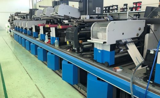 Gallus CCS510 + FMS510 - Used Flexo Printing Presses and Used Flexographic Equipment