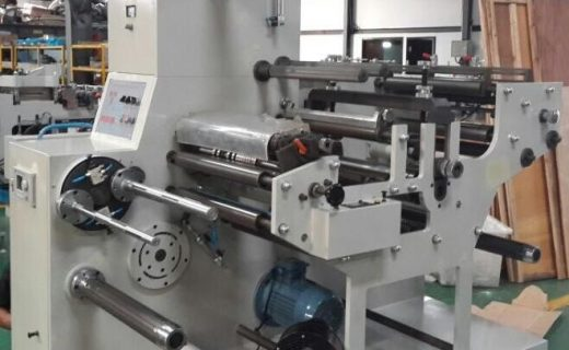 JNH HSN-320B - Used Flexo Printing Presses and Used Flexographic Equipment