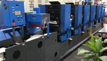 Gallus TCS250 - Used Flexo Printing Presses and Used Flexographic Equipment
