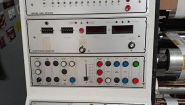 Rotoflex VSI250 - Used Flexo Printing Presses and Used Flexographic Equipment