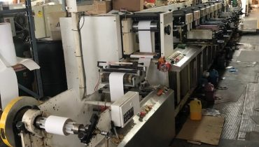 Aquaflex DBX - Used Flexo Printing Presses and Used Flexographic Equipment