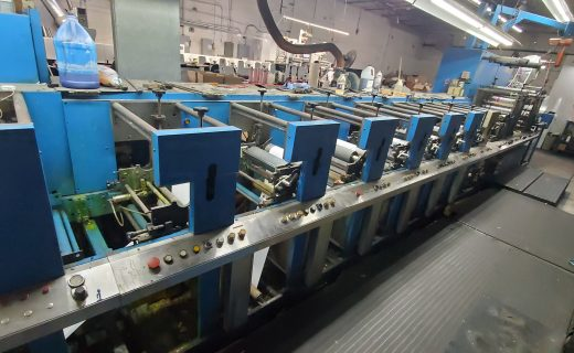 Aquaflex LWSP-1307 - Used Flexo Printing Presses and Used Flexographic Equipment