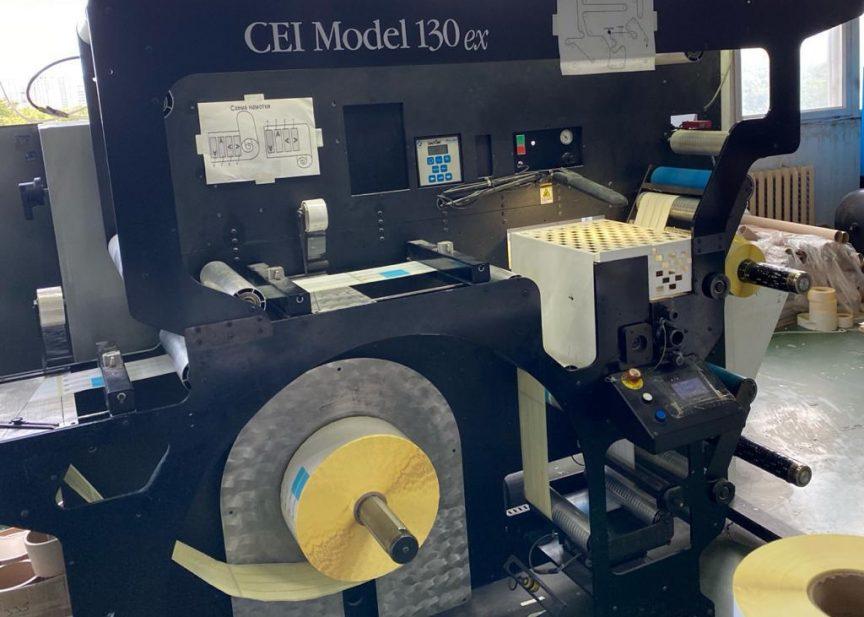 CEI 130 EX