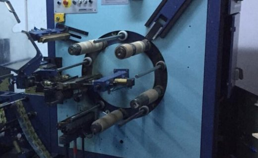 Arsoma TR 450 - Used Flexo Printing Presses and Used Flexographic Equipment