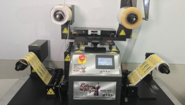 Sohn Rotary Wizard 1000-WF - Used Flexo Printing Presses and Used Flexographic Equipment